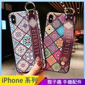 圖騰腕帶軟殼 iPhone iX i7 i8 i6 i6s plus 手機殼 幾何格紋 影片支架 保護殼保護套 全包邊防摔殼