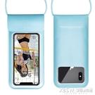 手機防水袋潛水套游泳漂流觸屏通用防塵袋蘋果X華為vivo殼包oppo『新佰數位屋』