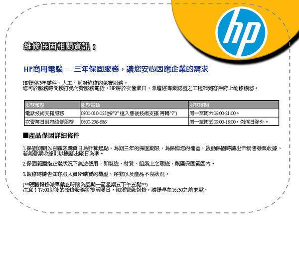 登錄送好禮2選1~ HP ProDesk 600 G4 SFF 5CP13PA  Win10Pro迷你商用電腦 ( I5-8500 / 4G / 1TB / WIN10)