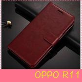 【萌萌噠】歐珀 OPPO R11/ R11s  瘋馬紋保護套 皮紋側翻皮套 附掛繩 商務素面 支架插卡磁扣 手機套