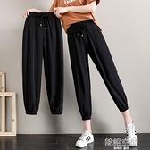 運動褲 九分冰絲運動褲女夏季薄款2021新款小個子哈倫褲子寬鬆束腳休閒褲