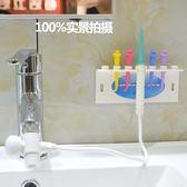 牙喜DSA沖牙器水龍頭洗牙器 沖牙家用水牙線洗牙機潔牙器洗牙 英雄聯盟