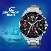 CASIO手錶專賣店 CASIO EDIFICE_EFR-557CDB-1A_礦物玻璃_碼錶_不鏽鋼錶帶_男錶