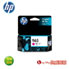 HP 965 原廠紅色墨水匣 (3JA78AA / 3JA78A ) ( 適用: HP OfficeJet Pro Pro 9010/9018/9016/9019/9012/9020/9028/9026)