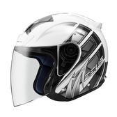ZEUS 瑞獅安全帽,ZS-609,I13/白銀