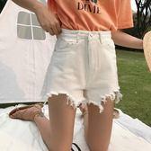 夏裝女裝韓版高腰闊腿褲寬鬆顯瘦毛邊白色牛仔褲短褲學生熱褲子潮【販衣小築】