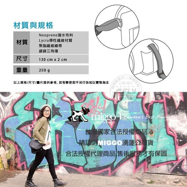 《飛翔無線3C》miggo 微單相機背帶│公司貨│減壓襯墊 快速拍攝 防止滑落 簡單安裝