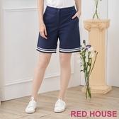 【RED HOUSE 蕾赫斯】素面橫條短褲