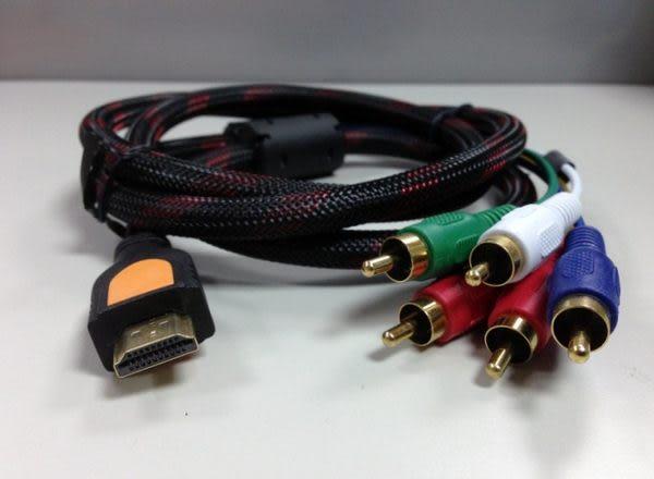 【世明國際】HDMI轉VGA 2AV HDMI轉VGA線 高清音視頻線 HDMI轉換線 HDMI線