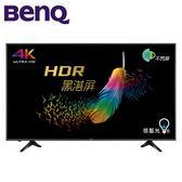 [BenQ 明基]65型4K HDR護眼大型液晶電視顯示器+視訊盒 J65-700+DT-170T