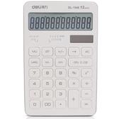 計算器學生計算器務計算器