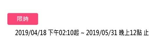 韓國 LEBELAGE 傾橙之戀淡香水(12ml) 6款可選【小三美日】$59