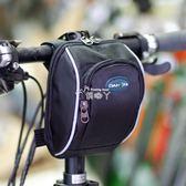 自由車袋 折疊自行車車把包車頭包山地車車前包騎行包車首包車包 俏腳丫