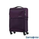 Samsonite新秀麗 20吋72H DLX 飛機輪TSA極輕量布面登機箱(深紫)