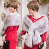 披肩 結婚紗披肩秋冬季新娘禮服旗袍皮草外搭女士毛圍巾