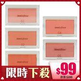 韓國 Innisfree 調色盤礦物腮紅 7g【BG Shop】5色供選 效期:2019.12.04