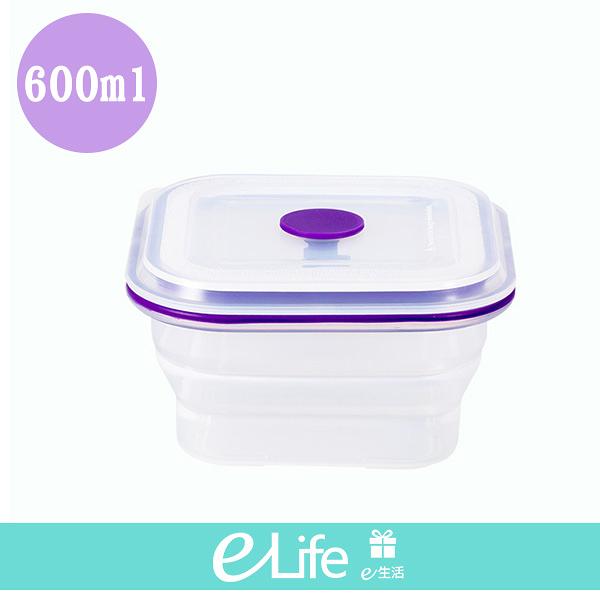 【快速出貨】方形便攜矽膠折疊保鮮碗600ml 保鮮 摺疊 餐盒 保鮮碗 戶外 方便攜帶 【e-Life】