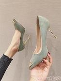 高跟鞋 韓版高跟鞋女春季新款金屬尖頭細跟絨面套腳單鞋淺口性感百搭鞋子  新品