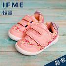 【錢豪童裝童鞋】IFME輕量碎花學步鞋(13~15號)
