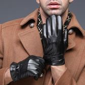 手套 皮手套男觸屏秋冬季保暖騎車騎行加絨加厚冬摩托車電動車手套防寒 交換禮物