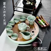 汝窯干泡茶盤陶瓷茶台泡茶玻璃茶壺茶杯日式功夫茶具套裝家用簡約 igo igo電購3C