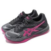 Asics 排羽球鞋 Netburner Ballistic FF 灰 粉紅 低筒 運動鞋 緩震 女鞋【PUMP306】 1052A002025