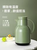 歐式保溫壺家用玻璃內膽熱水瓶開水保溫瓶暖水壺小型保溫水壺1升 奇妙商鋪