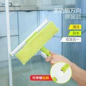 擦玻璃雙面伸縮桿玻璃刮水清洗窗戶工具LY1394『愛尚生活館』