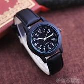 兒童手錶 兒童男生男孩24小時制皮帶防水石英手錶學生考試用時尚韓版手錶 茱莉亞