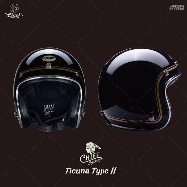 [中壢安信]CHIEF 美式 復古帽 Ticuna 黑色 偉士牌 檔車 GOGORO 半罩 復古金色拉線 安全帽