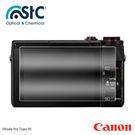 Canon G7X/G7X Mark II 專用【STC】9H鋼化玻璃保護貼