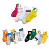 兒童襪子兒童襪子純棉秋冬季加厚男童女童寶寶中筒棉襪1-3-5-7-9-10-12歲6多莉絲旗艦店
