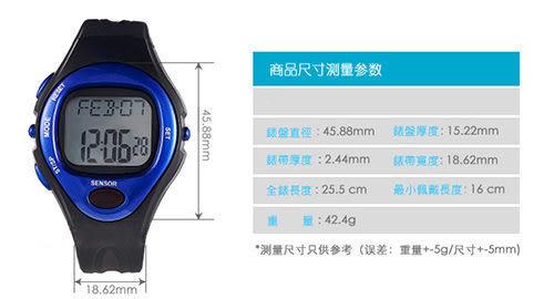 【寶奈司BANARS】經典簡約款運動多功能心率錶