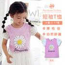 女童短袖花朵棉T恤 上衣 [98079] RQ POLO 春夏 童裝 小童 5-17碼 現貨