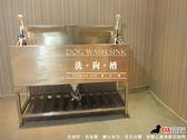 (定製專區)寵物洗澡 洗澡槽【空間特工】(您設計,我接單) 洗狗槽 流理台 不鏽鋼槽  寵物美容