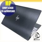 【Ezstick】HP Envy X36...
