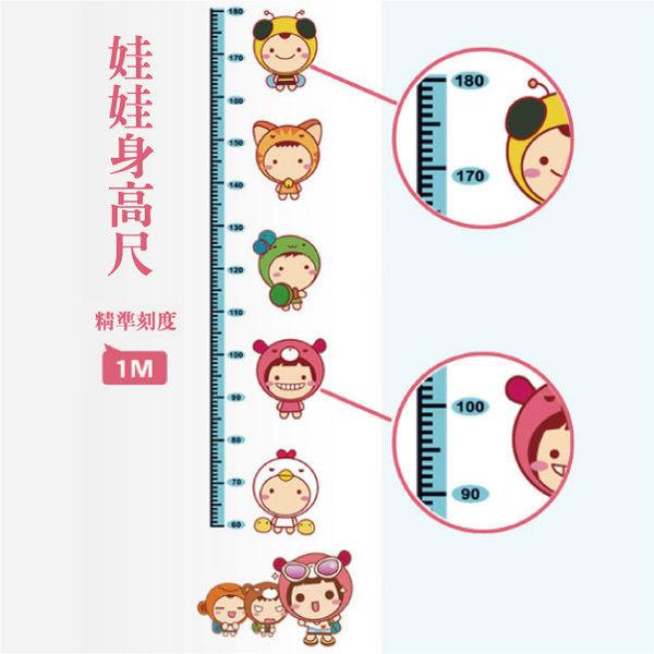身高尺壁貼 娃娃身高貼 可愛壁貼 無痕壁貼 壁紙 牆貼 室內設計 裝潢【BF0869】Loxin
