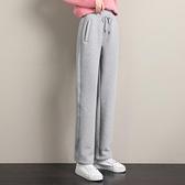 直筒褲 加厚羊羔絨女運動褲直筒中腰褲冬季加絨保暖口袋拉鏈衛褲大碼長褲