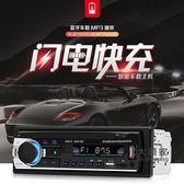 CD機 通用五菱之光榮光車載藍芽MP3播放器貨車插卡收音主機代CD音響DVD