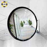 廣角鏡 凸面防盜鏡超市道路廣角視野轉角鏡zg