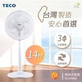 TECO東元 14吋機械式風扇 XA1448AA
