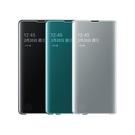 【SAMSUNG 】Samsung Galaxy S10+ 原廠全透視感應皮套 綠色 【三星原廠盒裝】