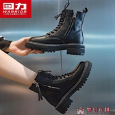 馬丁靴女英倫風潮ins秋季內增高短靴2020年新款秋鞋冬季加絨【快速出貨】