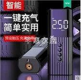 車載充氣泵汽車用電動打氣泵便攜多功能加氣泵輪胎打氣12v打氣筒 快速出貨