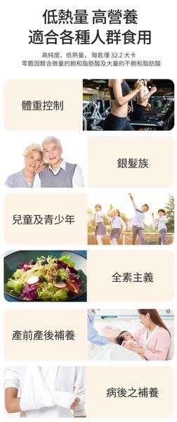 超優質非基改大豆蛋白 500克/瓶 非基改 維生素C 維生素B族 菸鹼酸