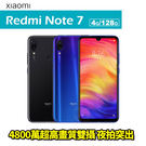 Redmi Note 7 4G/128G...