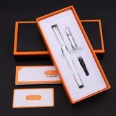 優尚S16雙筆頭銥金財務鋼筆 0.38/0.5mm男女士商務辦公學生用鏈字 聖誕裝飾8折