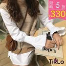 連身裙 -Tirlo-圓弧側邊縮袖打底連身裙-兩色(現+追加預計5-7工作天出貨)