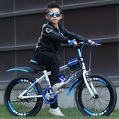 兒童腳踏車 兒童自行車20/22寸單速和變速可選童車男孩小學生單車