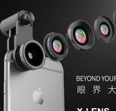廣角鏡頭手機鏡頭廣角微距魚眼長焦通用攝影外置自拍抖音神器高清攝像頭 免運裝飾界